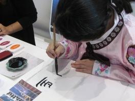 A Korean calligrapher writing names in Korean